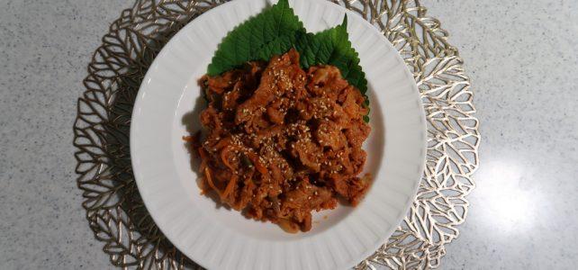 Olive家の簡単レシピ   韓国料理 辛いけど止まらない〜!! 豚肉ゴチュジャン炒め