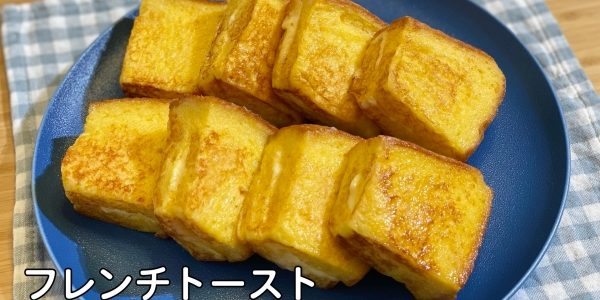 ハムチーズ フレンチトースト 作り方 | French Toast Pocket Recipe | Olive家の簡単レシピ